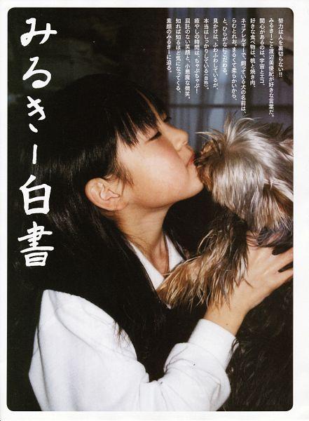 Tags: J-Pop, AKB48, NMB48, Watanabe Miyuki, Japanese Text, Text