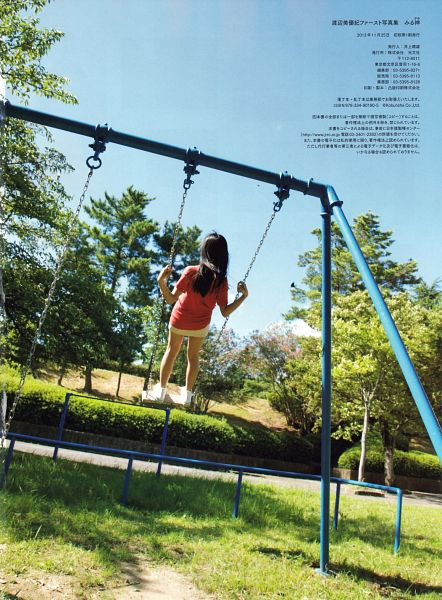 Tags: J-Pop, AKB48, NMB48, Watanabe Miyuki, Text, Swing