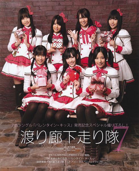 Watarirouka Hashiritai 7 - AKB48