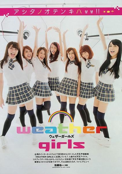 Tags: Weather Girls, Nuenue, Yumi, Hijon, Mini, Esse, Mia (Weather Girls), Daraa, Android/iPhone Wallpaper