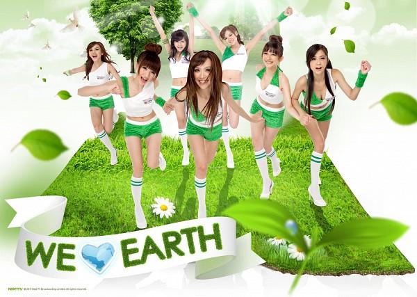 Tags: C-Pop, J-Pop, Weather Girls, Mini, Esse, Umi, Hijon, Kitty, Cutie, Wallpaper
