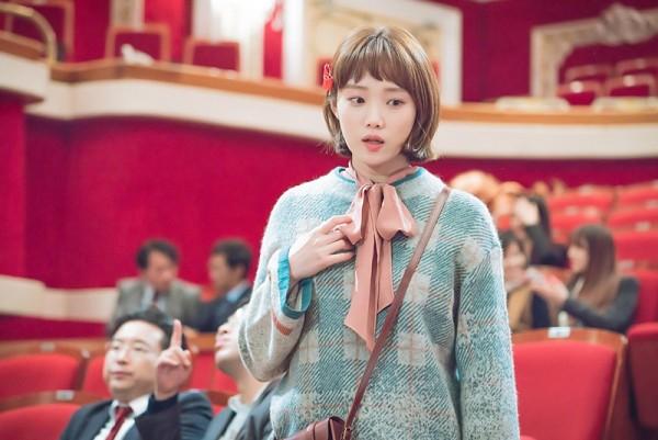Tags: K-Drama, Lee Sung-kyung, Short Hair, Weightlifting Fairy Kim Bok-joo