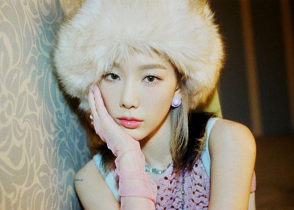 What Do I Call You - Kim Tae-yeon