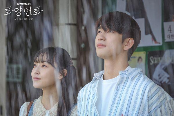 Tags: K-Pop, K-Drama, Got7, Park Jinyoung (Junior), Jeon Sonee, Striped Shirt, Rain, Duo, Water, Looking Up, Striped, When My Love Blooms