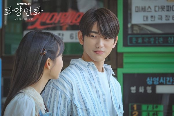 Tags: K-Drama, K-Pop, Got7, Jeon Sonee, Park Jinyoung (Junior), Duo, Striped, Striped Shirt, Lookign At Another, When My Love Blooms