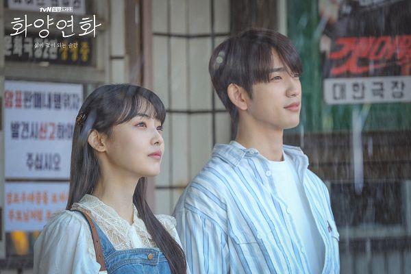 Tags: K-Pop, K-Drama, Got7, Park Jinyoung (Junior), Jeon Sonee, Striped, Striped Shirt, Rain, Serious, Duo, Water, When My Love Blooms