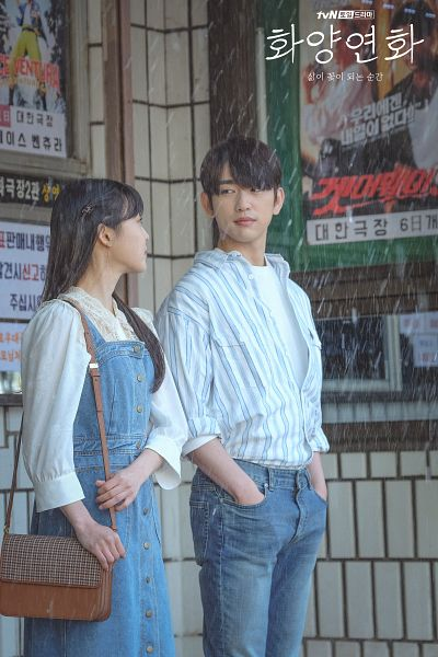 Tags: K-Pop, K-Drama, Got7, Park Jinyoung (Junior), Jeon Sonee, Hand In Pocket, Water, Duo, Denim Dress, Jeans, Striped, Rain