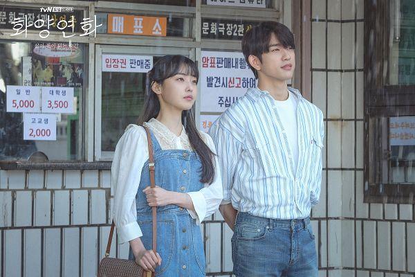 Tags: K-Pop, K-Drama, Got7, Park Jinyoung (Junior), Jeon Sonee, Duo, Denim Dress, Striped, Rain, Striped Shirt, Jeans, Serious