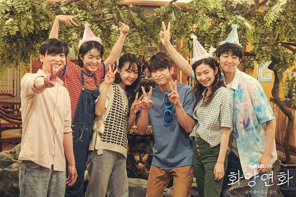 Tags: K-Pop, K-Drama, Got7, Park Han-sol, Park Jinyoung (Junior), Han Ji-won, Byung Hun, Eun Hae-sung, Jeon Sonee, Group, Suspenders, Blue Shirt