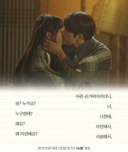 Tags: K-Pop, K-Drama, Got7, Park Jinyoung (Junior), Jeon Sonee, Duo, Blanket, Hand On Cheek, Kiss, Night, Eyes Closed, Couple