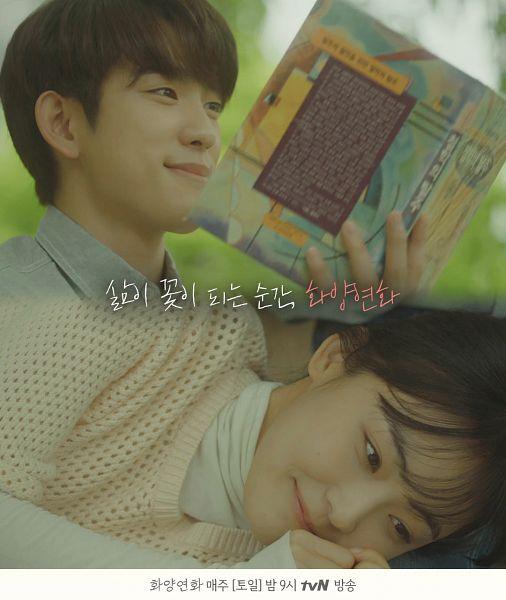 Tags: K-Pop, K-Drama, Got7, Jeon Sonee, Park Jinyoung (Junior), Couple, Duo, Book, Reading, Korean Text, When My Love Blooms