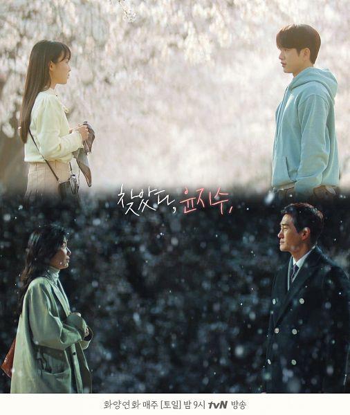 Tags: K-Drama, K-Pop, Got7, Yoo Jitae, Park Jinyoung (Junior), Jeon Sonee, Lee Boyoung, Quartet, Side View, Hood, Snow, Hoodie