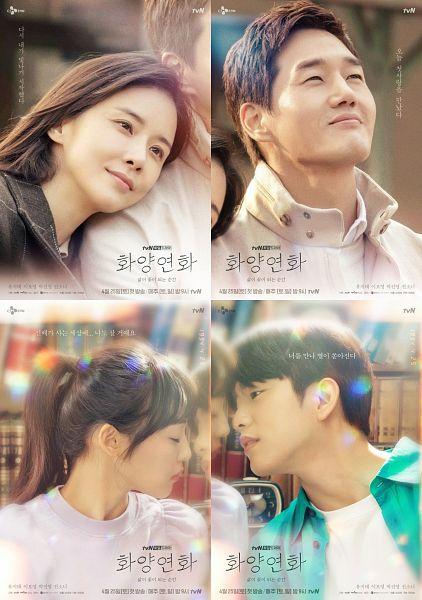 Tags: K-Pop, K-Drama, Got7, Lee Boyoung, Park Jinyoung (Junior), Yoo Jitae, Jeon Sonee, Eyes Closed, Couple, Hair Up, Almost Kiss, Ponytail