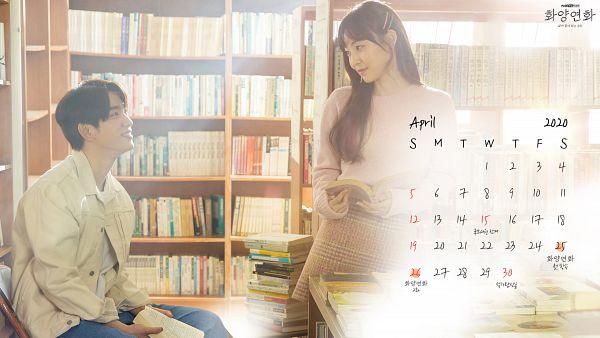 Tags: K-Drama, K-Pop, Got7, Park Jinyoung (Junior), Jeon Sonee, Couple, Korean Text, Looking At Another, Book, Duo, Bookshelf, Skirt