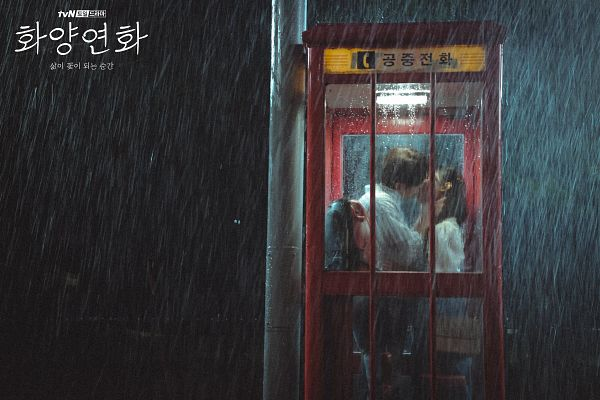 Tags: K-Drama, K-Pop, Got7, Jeon Sonee, Park Jinyoung (Junior), Kiss, Night, Text: Series Name, Eyes Closed, Couple, Bag, Phone