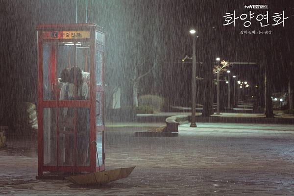 Tags: K-Drama, K-Pop, Got7, Park Jinyoung (Junior), Jeon Sonee, Umbrella, Rain, Phone Box, Duo, Lamp Post, Kiss, Night
