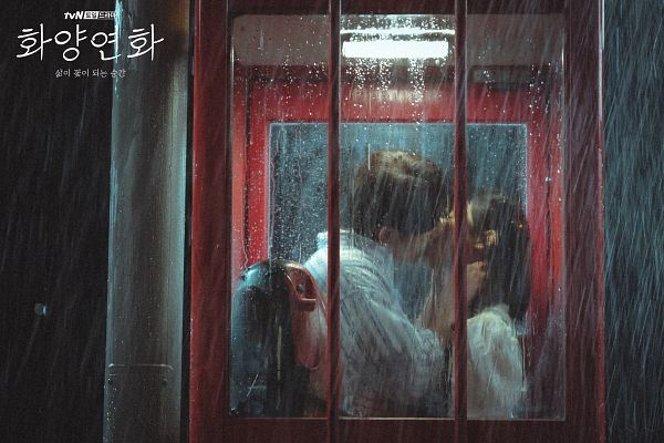 Tags: K-Pop, K-Drama, Got7, Park Jinyoung (Junior), Jeon Sonee, Rain, Phone Box, Eyes Closed, Kiss, Night, Text: Series Name, Couple