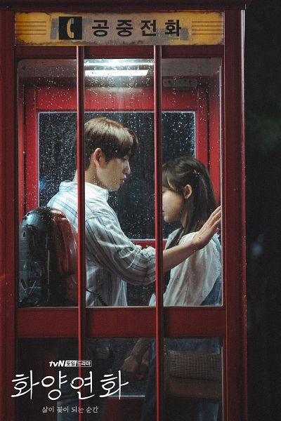 Tags: K-Pop, K-Drama, Got7, Park Jinyoung (Junior), Jeon Sonee, Duo, Rain, Night, Phone Box, Backpack, Couple, Bag