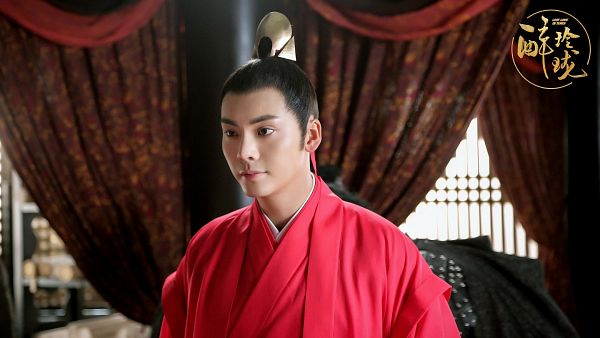 William Chan - C-Drama