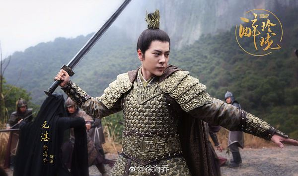 Tags: C-Drama, Xu Haiqiao, Cape, Sword, Traditional Clothes, Armor, Plant, Weapons, Chinese Text, Bush, Mountain, Fight Stance