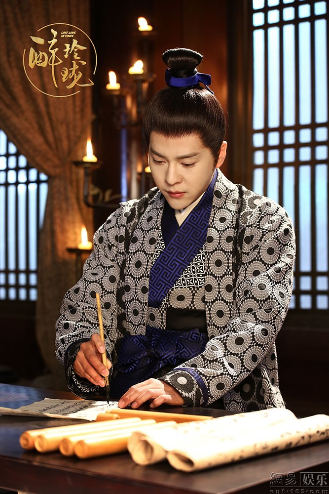 Tags: C-Drama, Xu Haiqiao, Hair Up, Text: Series Name, Chinese Text, Logo, Table, Brush, Traditional Clothes, Fire, Single Bun, Chinese Clothes