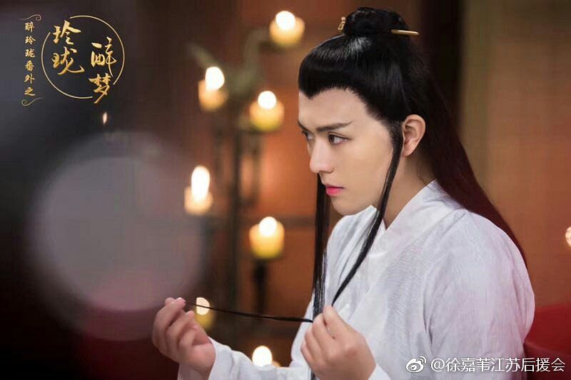 Tags: C-Drama, Xu Jiawei, Chinese Text, Looking Ahead, Fire, White Outfit, Candle, White Dress, Serious, Chinese Clothes, Lost Love In Times: Exquisite Drunken Dream