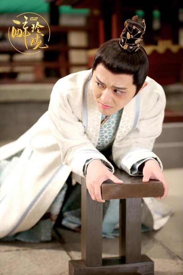 Tags: C-Drama, Xu Jiawei, Hair Ornament, Chinese Text, Injury, Traditional Clothes, Chinese Clothes, Looking Away, Lost Love In Times