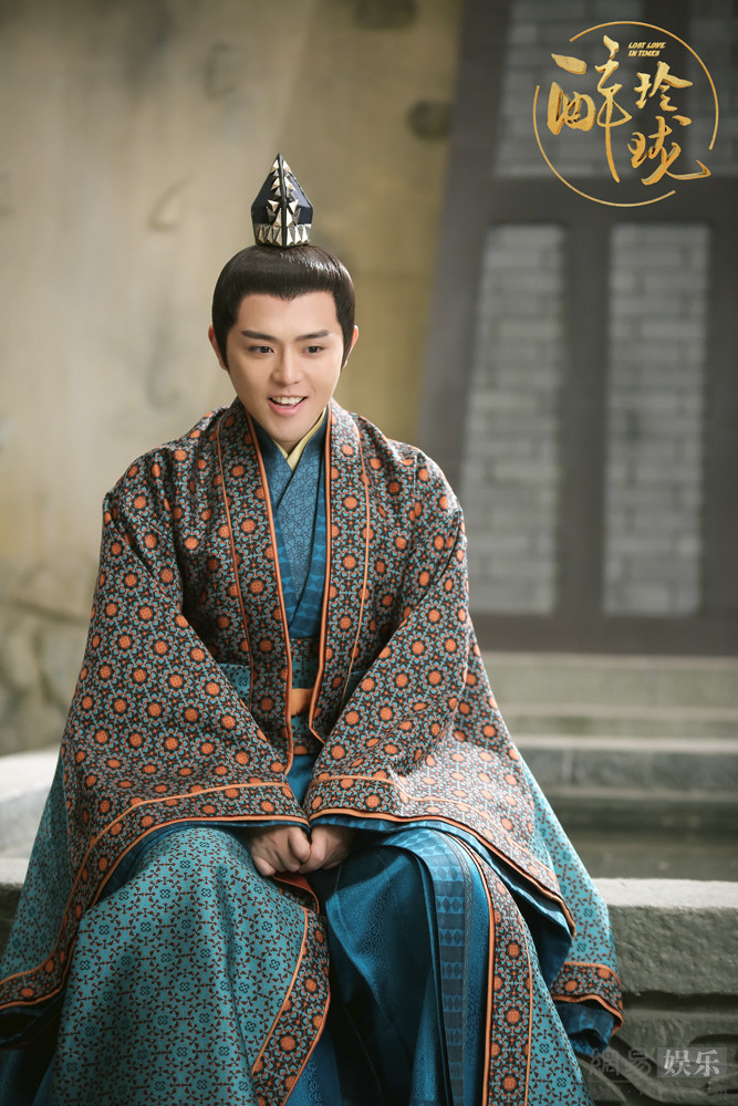 Tags: C-Drama, Xu Jiawei, Text: Series Name, Logo, Chinese Text, Traditional Clothes, Chinese Clothes, Lost Love In Times
