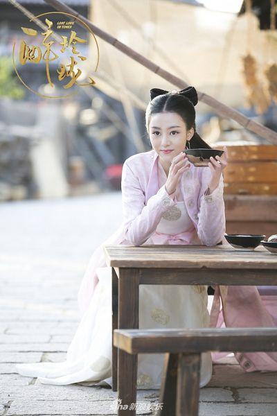 Xu Muchan - C-Drama
