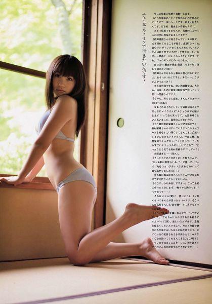 Yabushita Shu - NMB48