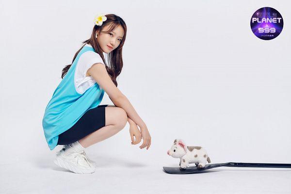 Tags: J-Pop, Yamauchi Moana, Stuffed Toy, Stuffed Animal, Girls Planet 999