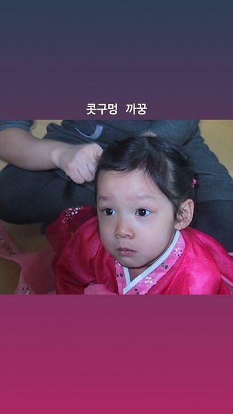Tags: K-Pop, April, Yang Yena, Child, Predebut