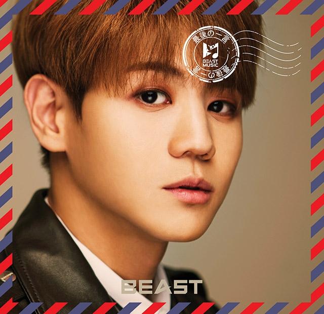 Tags: K-Pop, Highlight (band), Yang Yo-seob, Sad, Frame, Text: Artist Name, Text: Album Name, Close Up, Scan, Album Cover