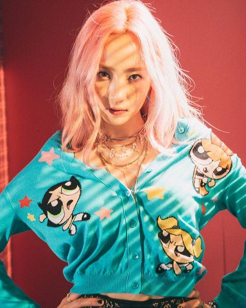 Yenny - Wonder Girls