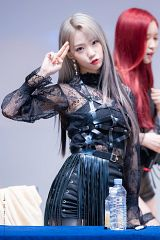 Yeoreum (Cosmic Girls)