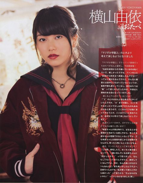 Tags: J-Pop, AKB48, Yokoyama Yui, Red Jacket, Hand In Pocket, Sailor Collar, Japanese Text, School Uniform, Text: Artist Name, Collar (Clothes), Necklace, Red Outerwear