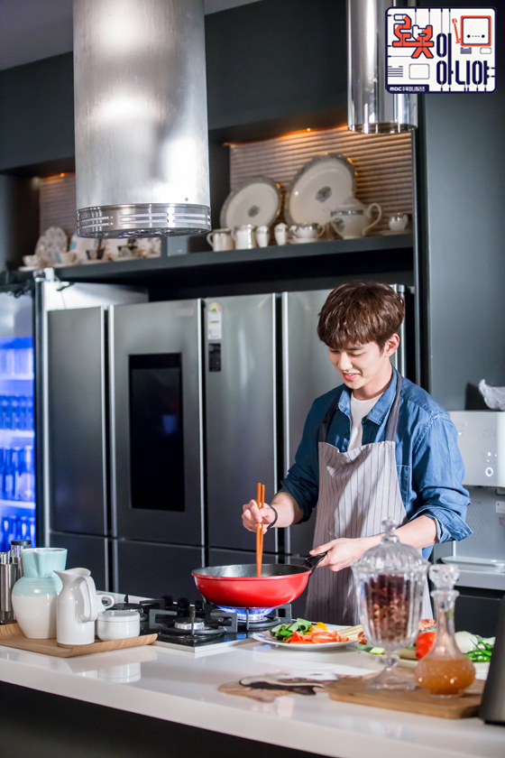 Tags: K-Drama, Yoo Seung-ho, Kitchen, Apron, Cooking, Text: Series Name, Blue Shirt, Vegetables, Text: URL, Food, Fridge, I'm Not a Robot
