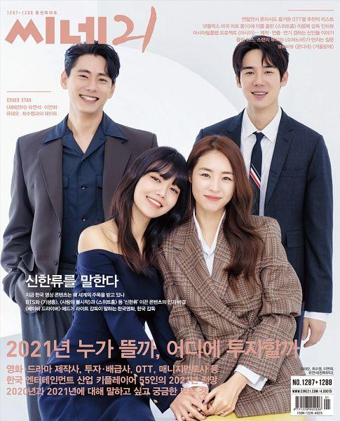 Yoo Yeon-seok - K-Drama