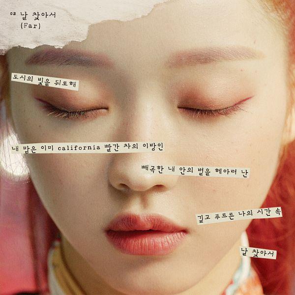 Tags: K-Pop, Oh My Girl, Yooa, Bon Voyage