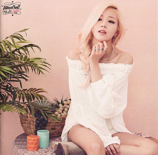 Tags: K-Pop, Apink, Yoon Bo-mi, Braids, Single Braid, Blonde Hair, Pink Season, Scan