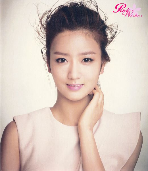 Tags: K-Pop, Apink, Yoon Bo-mi, Hair Up, Pink Blossom