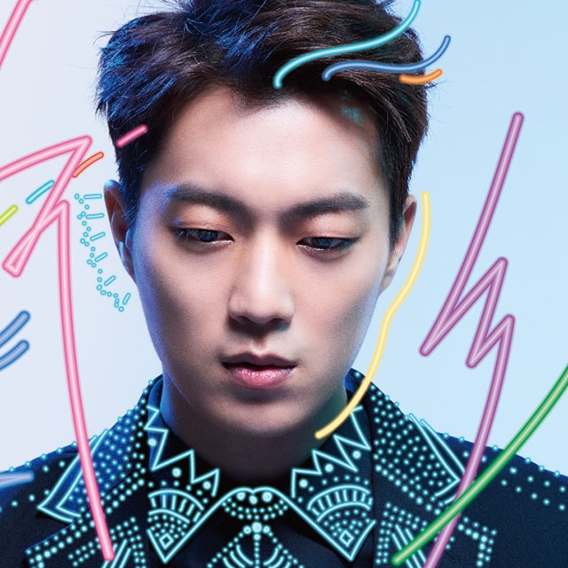 Tags: K-Pop, Highlight (band), Day (Single), Yoon Doo-joon, Looking Down, Scan, Album Cover