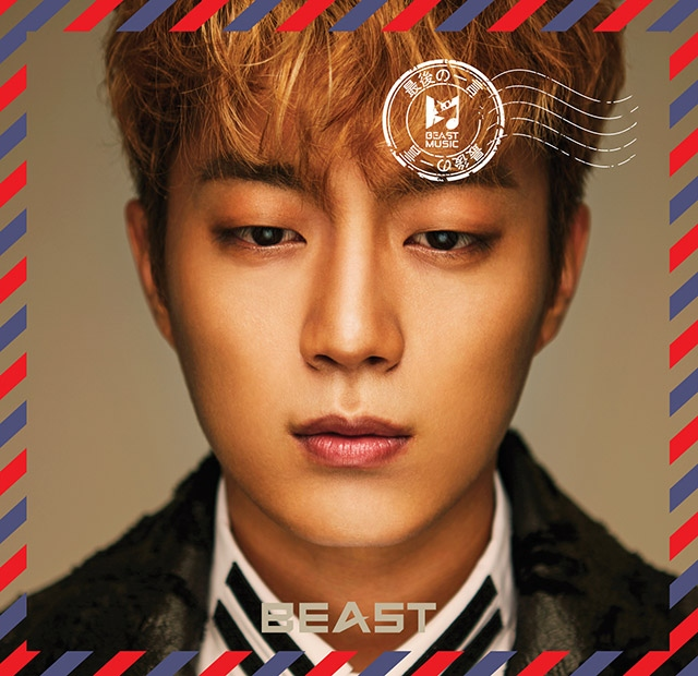 Tags: K-Pop, Highlight (band), Yoon Doo-joon, Close Up, Sad, Frame, Text: Artist Name, Looking Down, Text: Album Name, Scan, Album Cover