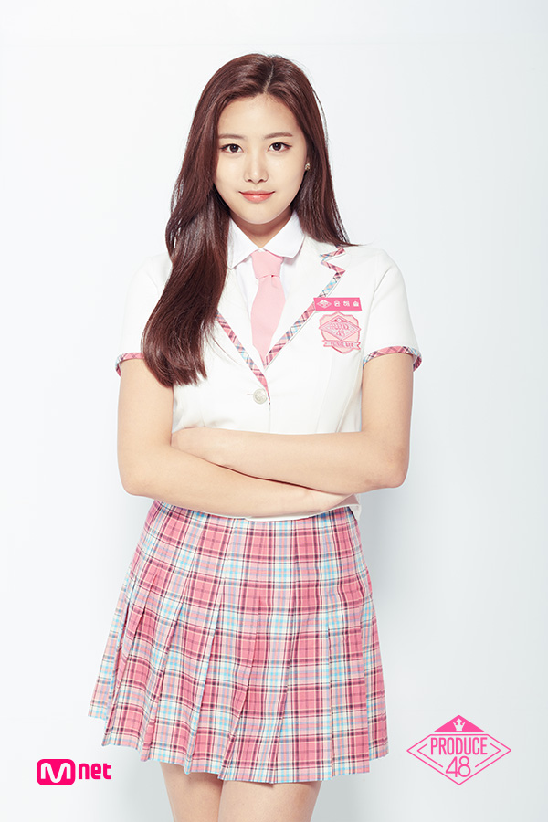 Tags: Television Show, K-Pop, Yoon Haesol, Shoes, Collar (Clothes), Pink Neckwear, Crossed Arms, Checkered Skirt, Thigh Highs, Pink Skirt, Checkered, Close Up