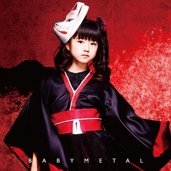 Tags: J-Pop, Babymetal, Yuimetal, Black Outfit, Twin Tails, Mask, Red Background, Wide Sleeves, Kimono, Blunt Bangs, Text: Artist Name, Traditional Clothes