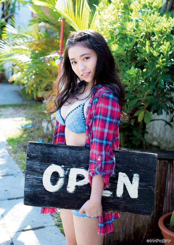 Tags: Gravure Idol, Yumeno, Bikini, Suggestive, Swimsuit, Midriff