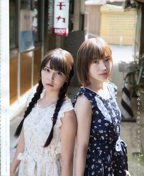 Yuuri Ota - NMB48