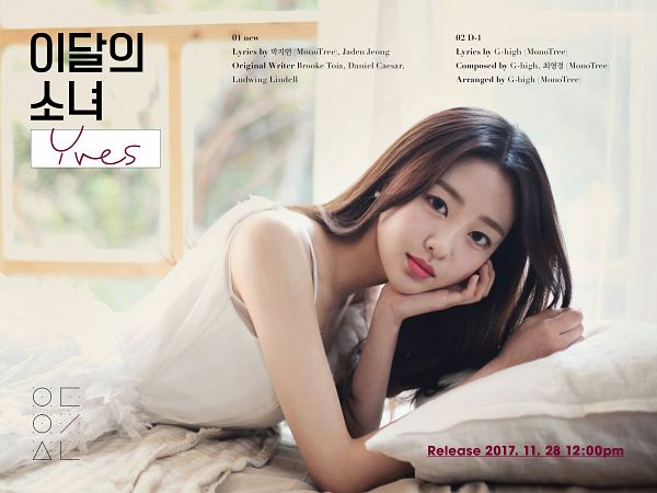 Tags: K-Pop, LOOΠΔ, New, Yves, Sleeveless Dress, Laying Down, Window, Text: Calendar Date, Hand On Cheek, Hand On Head, Sleeveless, Text: Artist Name