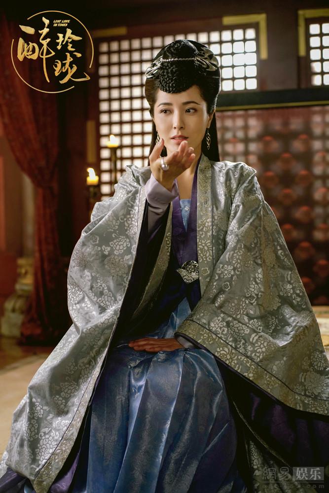 Zeng Li - C-drama