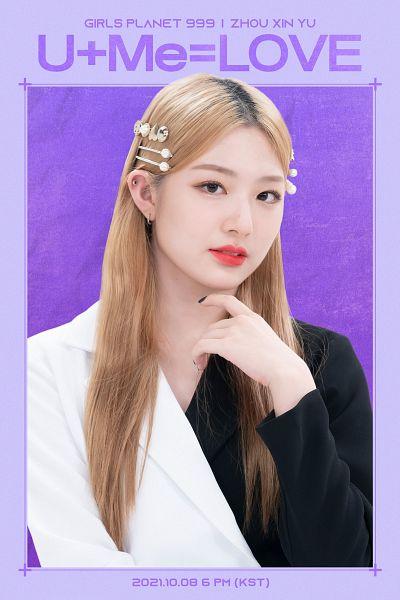 Zhou Xin Yu - Girls Planet 999
